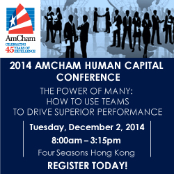AmCham_23 Annual Human Capital Conference