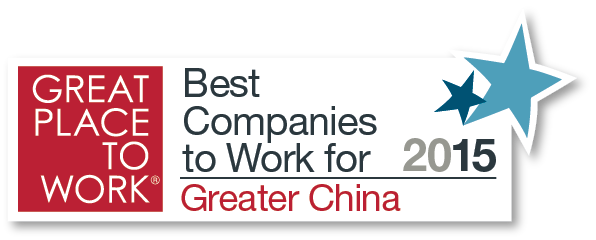 Top 27 companies to work for in Greater China 2015 | HR News - HR Magazine | HR Online