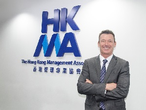 Gearing up for the 2016 HKMA Award for Excellence in Training and Development | HR Features - HR Magazine | HR Online