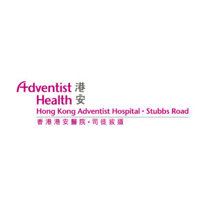 Hong Kong Adventist Hospital—Stubbs Road