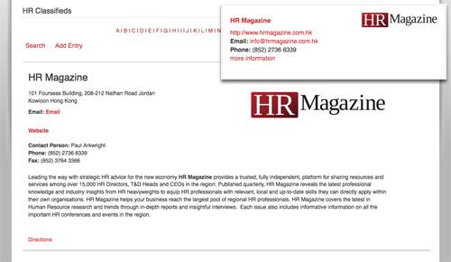 Digital and Online Advertising   HR Magazine   HR Online : HR